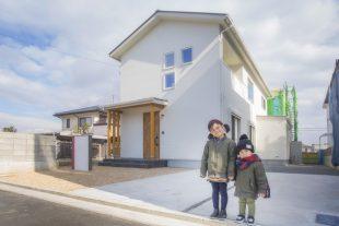 彩るWHITE HOUSE