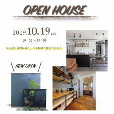 移動式モデルハウスⅣ オープンハウス開催!