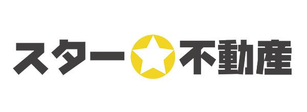 スター☆不動産